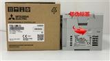 [正品]原装进口日本三菱PLC FX5U-32MR/ES