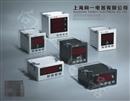 电力仪表厂家CD194P-3K1数显T带RS485有功功率电力测试仪2K/5A
