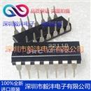 全新进口原装 NJM2211D  2211D 集成电路IC  品牌:JRC 封装:DIP-14