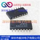 全新进口原装 NJM2211M  集成电路IC芯片 品牌:JRC 封装:SOP-14