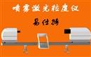 喷雾激光粒度检测仪,山东激光粒度仪厂商