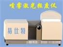 喷雾激光粒度测定仪生产厂家,激光粒度仪价格