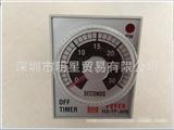 台湾阳明FOTEK H3-TF-30S计时器全新原装