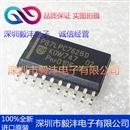 全新进口原装 P87LPC762BD 单片机微控制器 品牌:NXP 封装:SOP-20