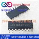 全新进口原装 SI3018-FS 语音IC芯片 品牌:SILICON 封装:SOP-16