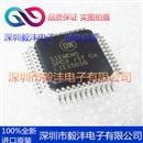 全新进口原装 SPC3/STC  总线智能接口IC芯片 品牌:SIEMENS 封装:QFP-44
