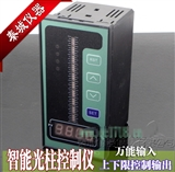 二次仪表智能测控仪光柱显示仪ZWP-T803液位温度显示仪上下限报警