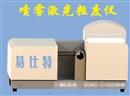 喷雾激光粒径测试仪,微型激光粒度仪,小型激光粒度仪