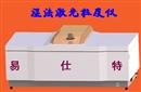 安徽激光粒度仪,易仕特湿法激光粒度检测仪