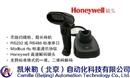 Honeywell高速解码镜头无线一维二维码扫描枪RS485通讯支持modbus rtu标准协议