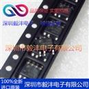全新进口原装 LNK304DG 电源管理IC芯片 品牌:POWER 封装:SOP-7
