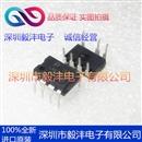 全新进口原装 LNK364PN  电源管理IC芯片 品牌:POWER 封装:DIP-7