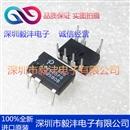 全新进口原装 LNK625PG  电源控制IC芯片 品牌:POWER 封装:DIP-7