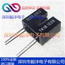 全新进口原装 TCST1103 接收发射对管 光电开 霍尔传感器 品牌:VISHAY 封装:DIP-4