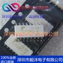 全新进口原装 TLP280-4 光藕光电耦合器芯片 品牌:TOSHIBA 封装:SOP-16