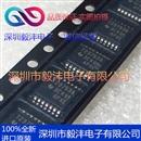 全新进口原装 TPS23753APWR T23753A  电源管理IC芯片 品牌:TI 封装:TSSOP-14