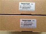 【WEINVIEW威纶通】TK6070IP触摸屏 7寸经济屏 全新原装正品