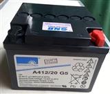 德国阳光蓄电池12V20AH进口胶体电池A412/20G5直流屏UPS/EPS专用