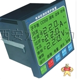 PDM-810MRC-3智能电动机保护器