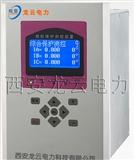 PMAC835M微机综合保护装置