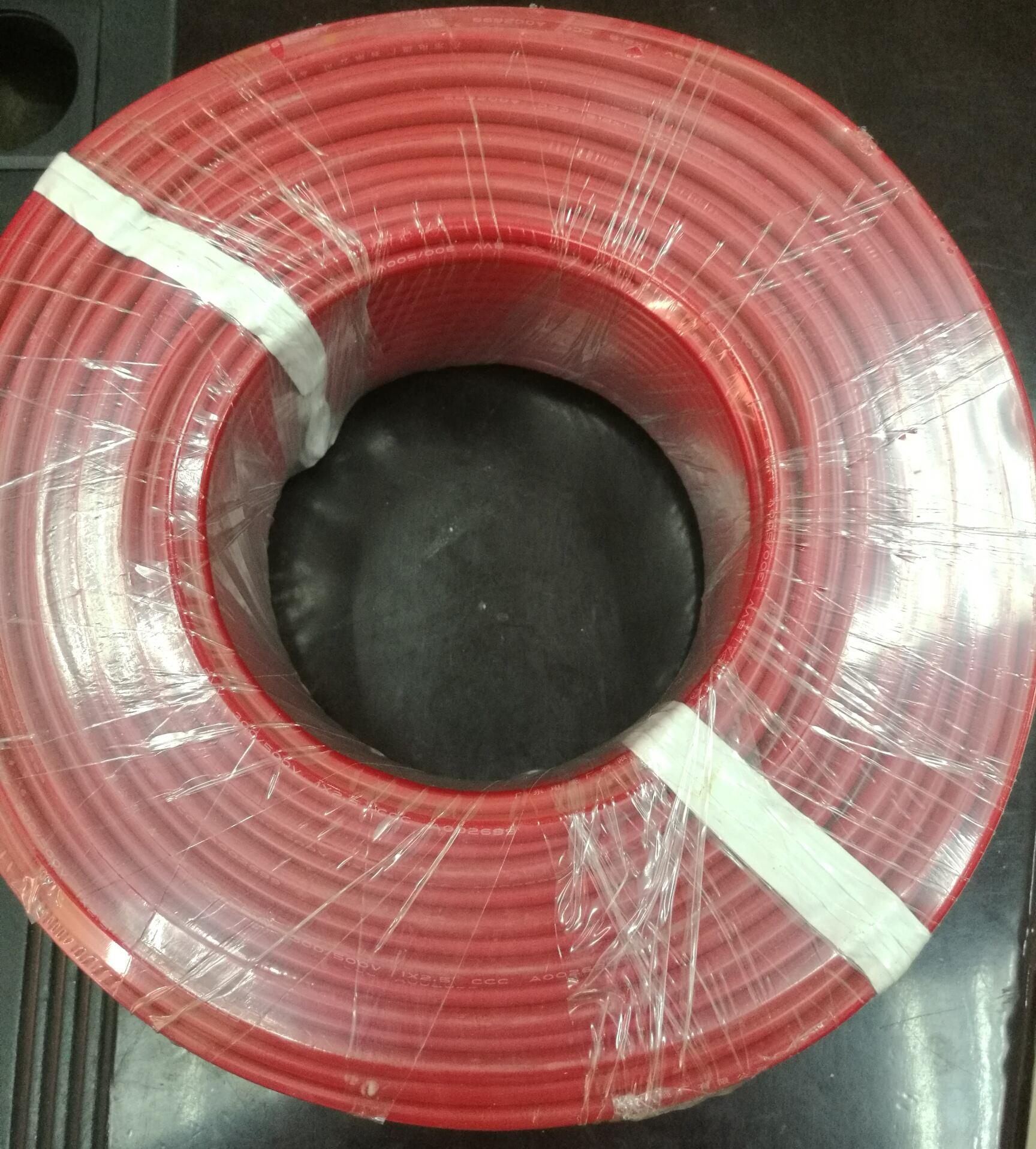 广东电缆厂AAA牌铜芯聚氯乙烯绝缘聚氯乙烯护套电线BVV2.5平方厂家直销 广东电缆厂,广东名牌电缆,国标电线电缆