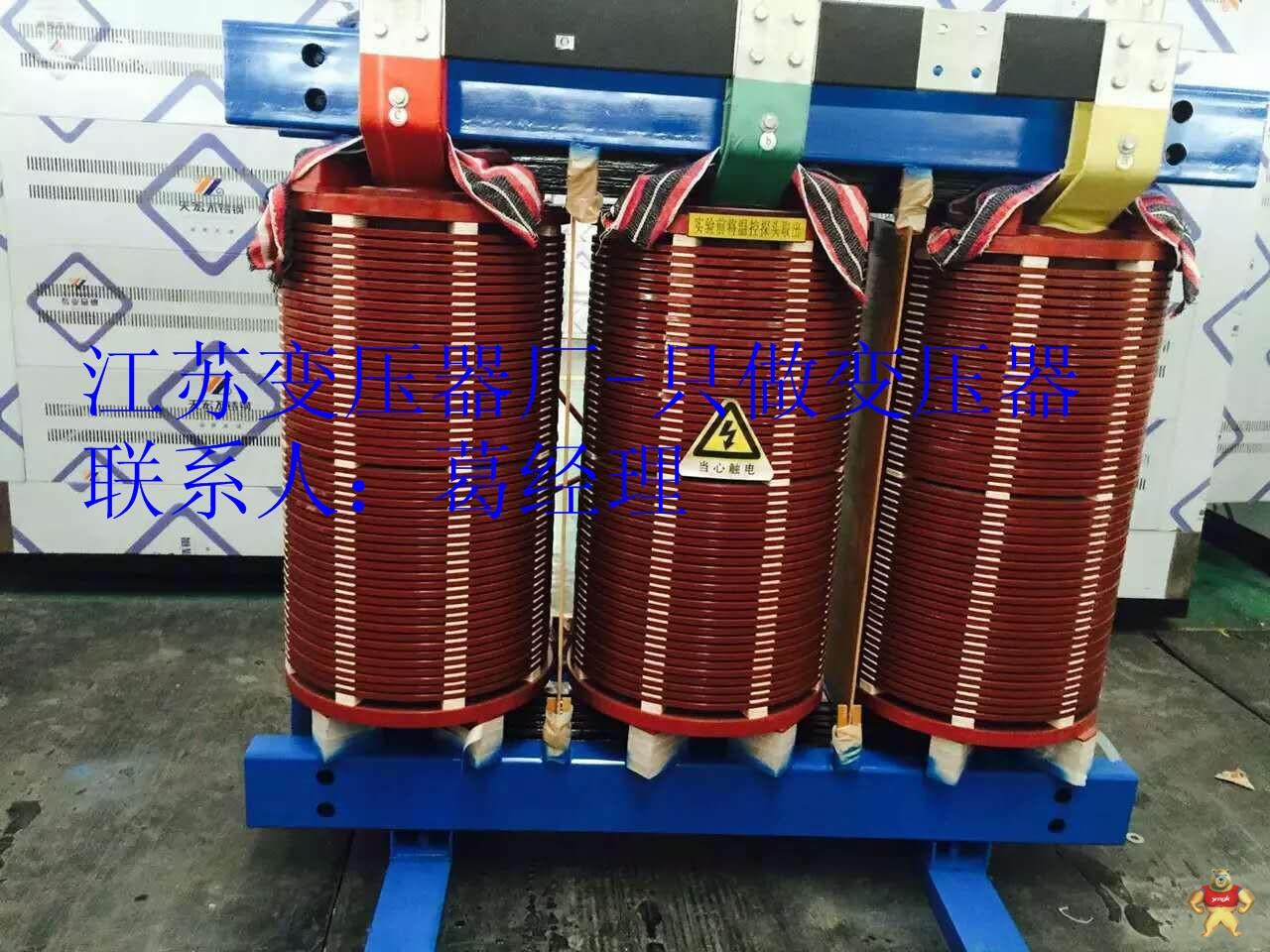 电力配电变压器scb10-160kva干式变压器 10kv/.04 低价厂家直销