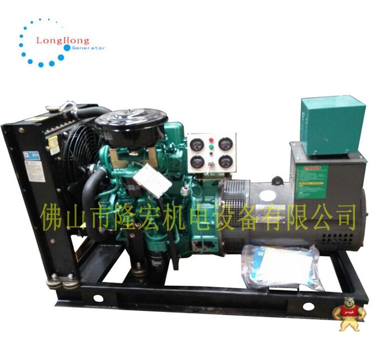 玉柴30kw柴油发电机组
