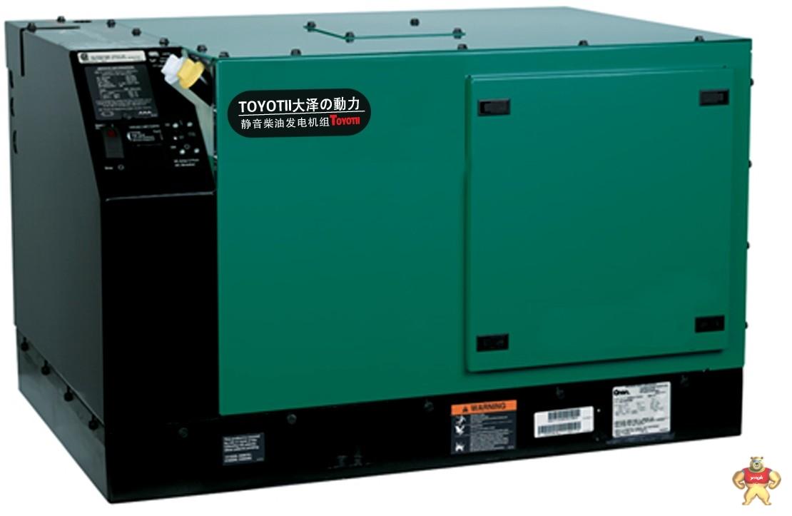 40千瓦车载永磁发电机/涡轮增压柴油机组价格