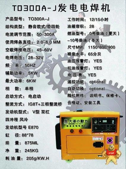 380v焊机怎么接线图解