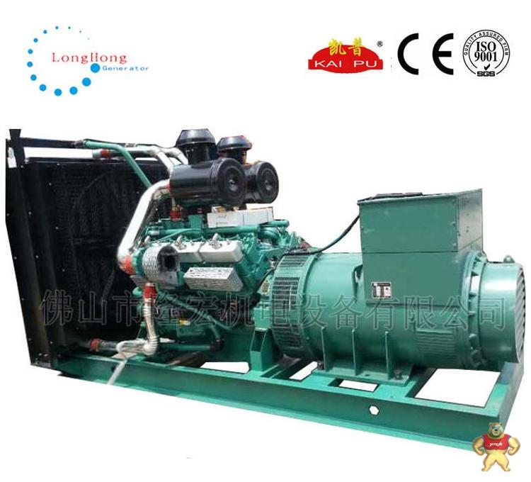 上海凯普850kw柴油发电机组