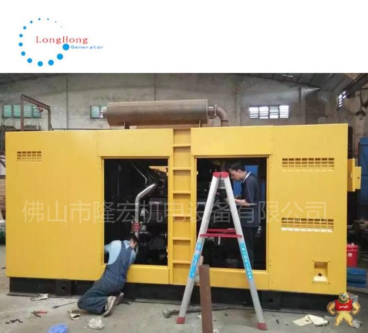 柴油发电机静音柴油发电机500kw 凯普500kw静音柴油发电机组 全新