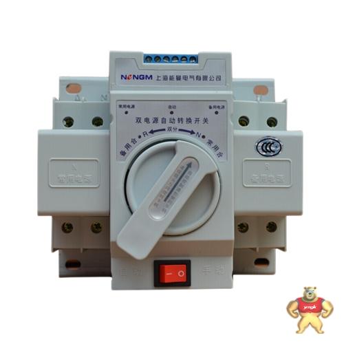 3p主回路接线图及安装尺寸图