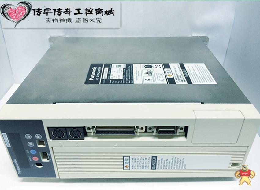 mdda083a1a松下伺服驅動器現貨價格