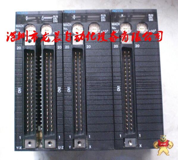 歐姆龍plc cp1w-cif01