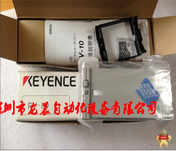 供应全新原装rv-10基恩士keyence控制器rv-10价格
