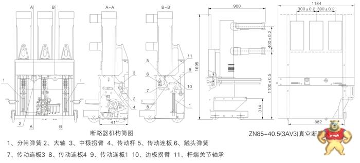 5/1250-31.5高压真空断路器
