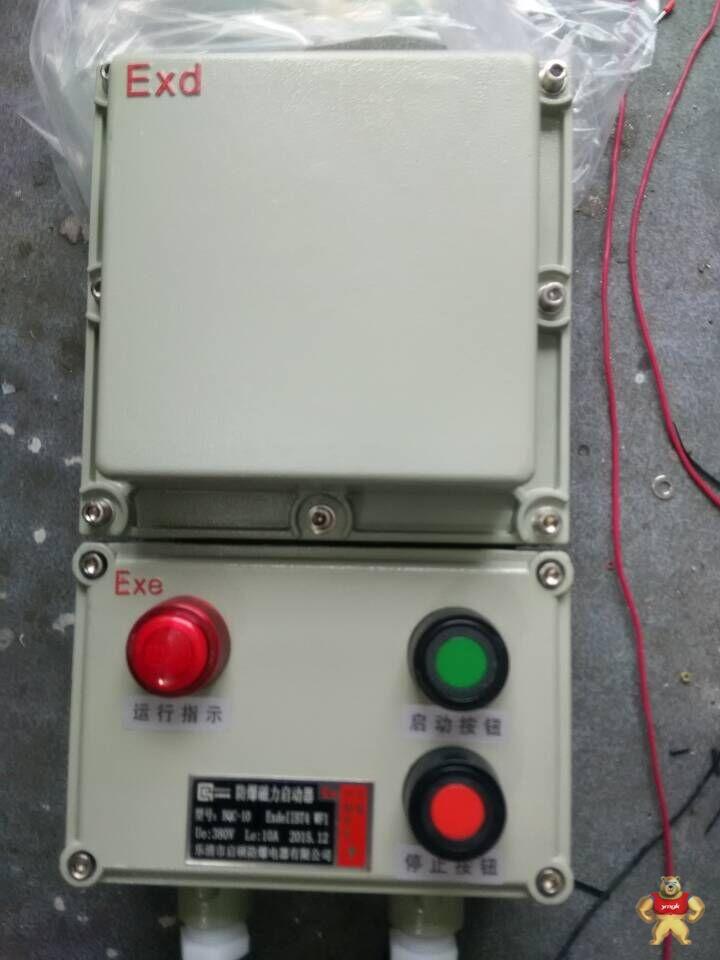 空压机380磁力启动器接线图