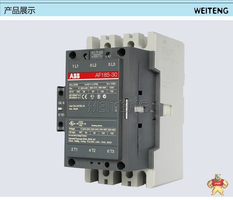 如注塑, 挤压**,隔离, 旁路,加热器和电力机车 值得信赖 abb 微型接触