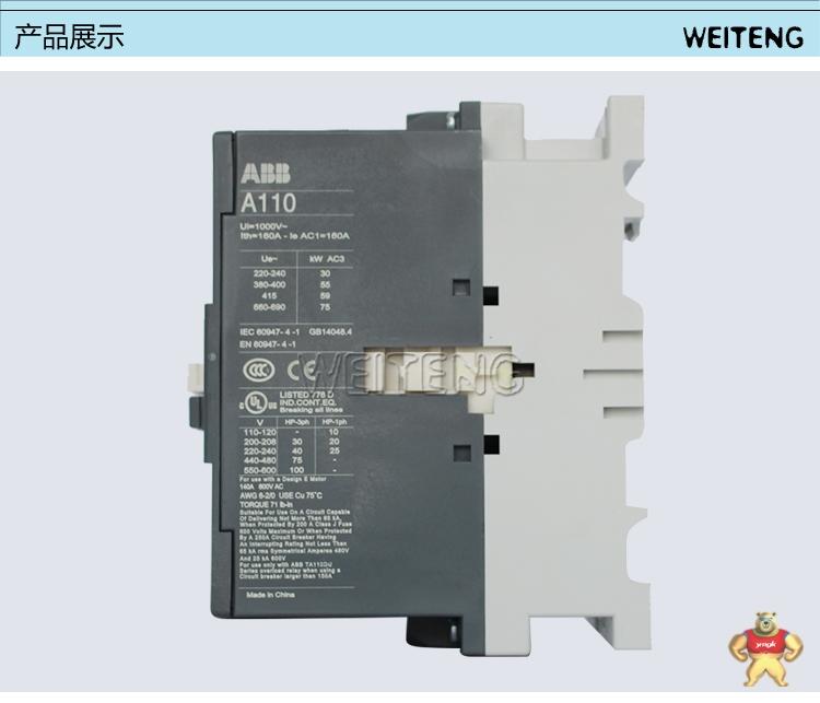 接触器b系列适用于 : 建筑楼宇里照明控制和空调控制 桑拿浴室 洗车