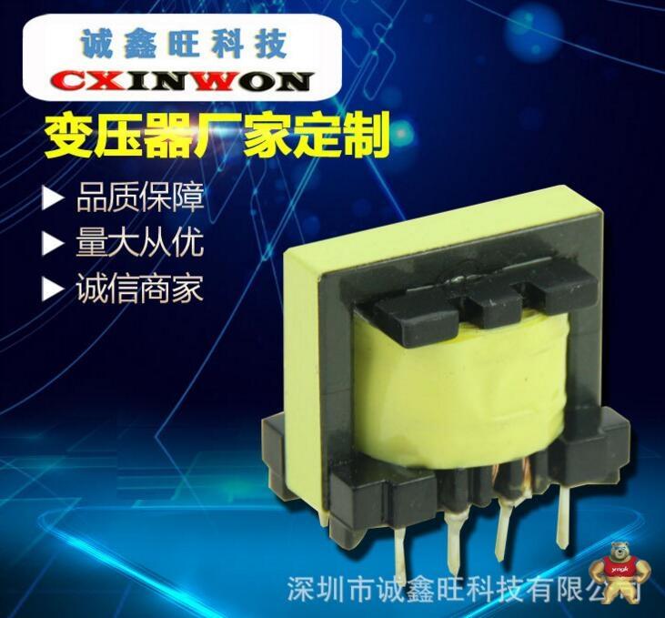 低频空气净化器控制板加湿器焊台pos机引线式低频变压器