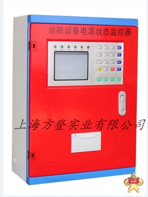 方登正品ba-c-dy512消防电源监控主机代理商价格