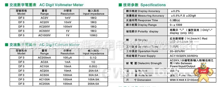 台湾创鸿df3-Ω三位半数字电阻表欧姆表200Ω-20kΩ