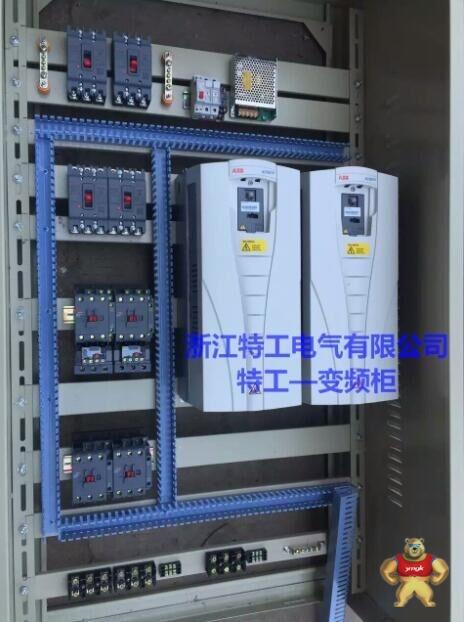 浙江特工电气