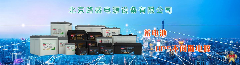 霍克Genesis蓄电池G16EP/12V,16Ah
