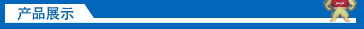 35KV冷缩终端头户外 硅橡胶户外冷缩电缆头 冷缩电缆附件飞博定制 电缆头,户外冷缩电缆头,电缆附件
