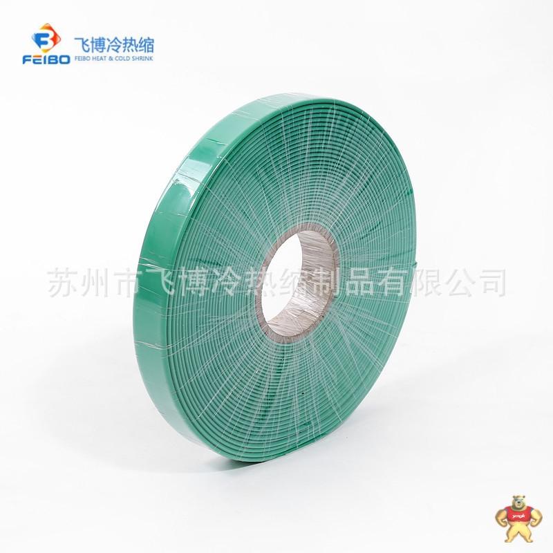 飞博厂家直销 10KV连续母排绝缘套管 40mm红绿黄母排管  专业定制 母排管,绝缘套管,10KV连续母排