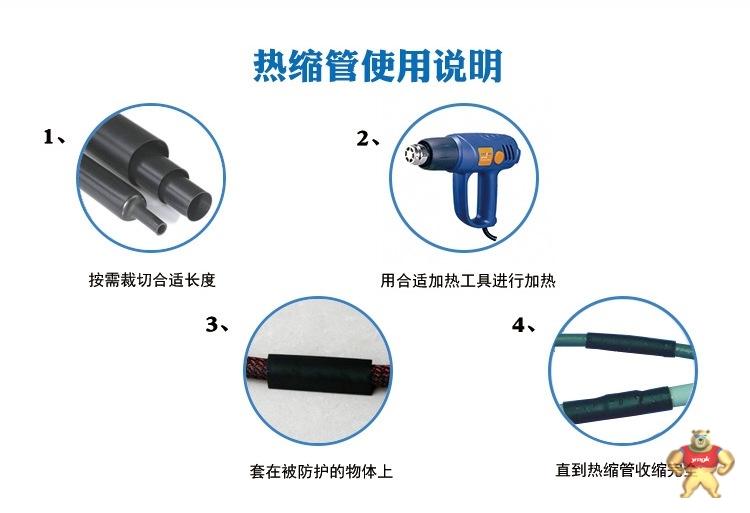 飞博供应 10kv热缩管 母排热缩管Φ20mm 厂家直销 规格全 热缩管,母排热缩管,10KV热缩管