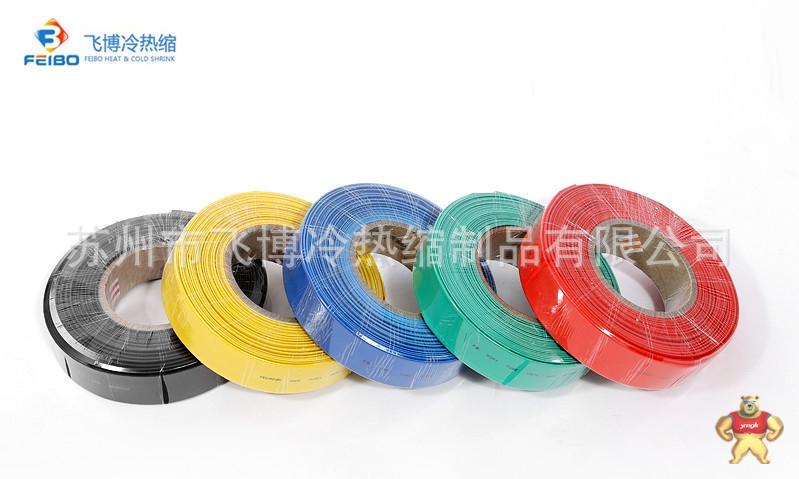 厂家供应pe阻燃热缩管 40mm热缩套管环保绝缘阻燃管 绿黄蓝规格全