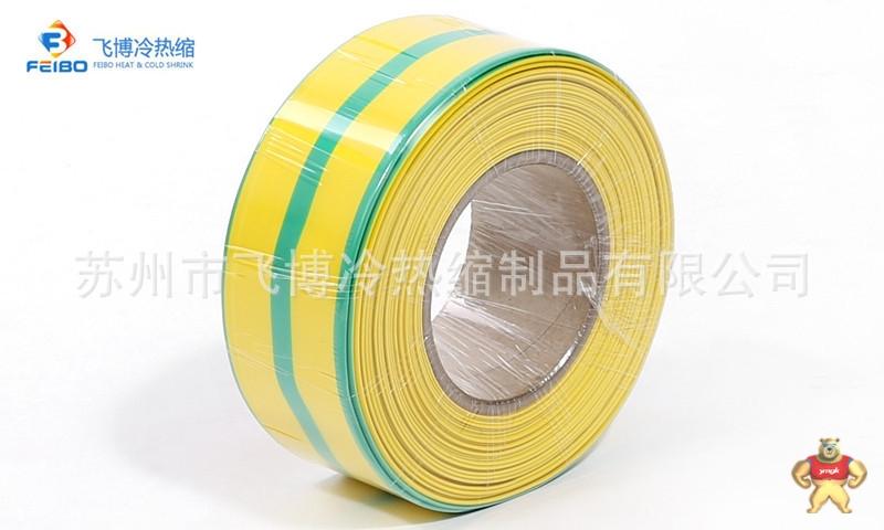 厂家直销 飞博供应1kv黄绿双色管Ф30mm 规格全 双色管,热缩管,1kv热缩管