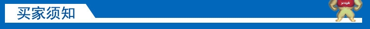 【飞博厂家供应】10KV冷缩中间连接 电缆中间连接 冷热缩电缆附件 电缆附件,中间连接,冷缩电缆附件